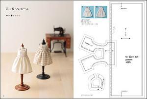 はじめてのドール・コーディネイト・レシピ-お人形服作りの基本とコツ