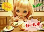 ★セール★